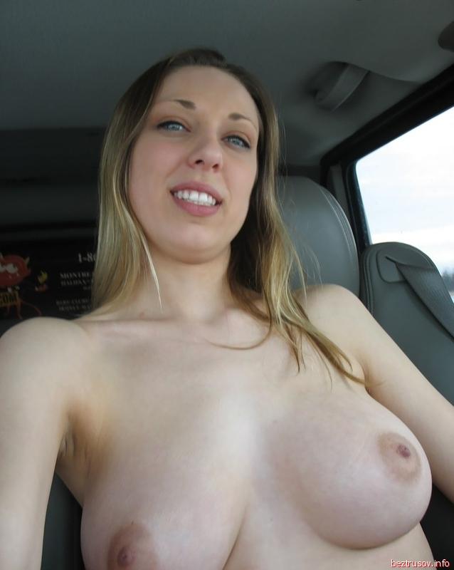тоже жопастенькие порно телки фото Автору респект:) Удалено